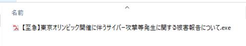 20210721-yoshikawa-03.png