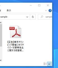 20210721-yoshikawa-04.png