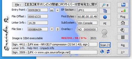 20210721-yoshikawa-05.png