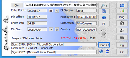 20210721-yoshikawa-06.png