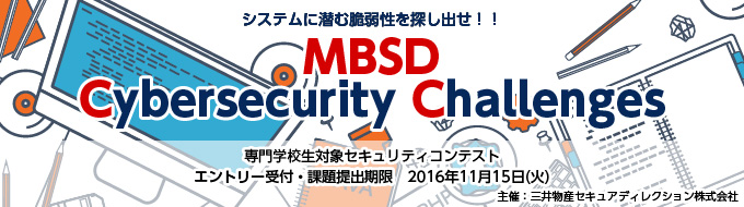 MBSD Cybersecurity Challenges
